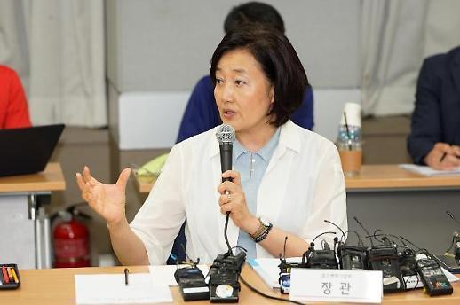 박영선 일본 수출규제 품목 생산 가능 중기 찾아 나선다