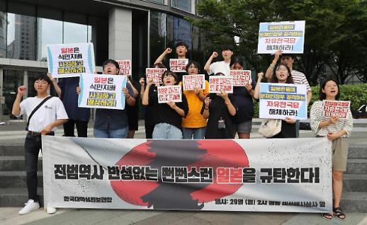 한국 정부, 10년간 일본 전범기업에 1조원치 물품 구매