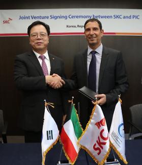 SKC-쿠웨이트PIC, 1조4500억 규모 화학 합작사 설립
