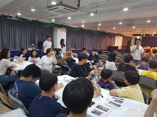 배우 꿈꾸는 학생도 AI 교육에 관심... AI 조기교육 위해 한국인공지능협회·스마트교육연구원 나섰다