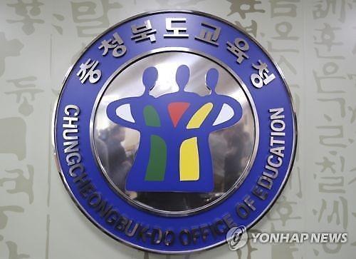 경찰, '중학생 제자와 성관계' 충북 여교사 무혐의 처분