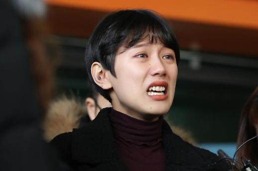 """'양예원 강제추행' 40대 남성, 징역 2년 6개월 확정...""""다시 연락 납득 가능"""""""