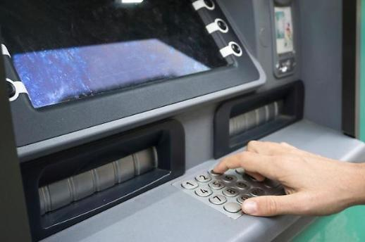 사라지는 ATM…살아남는 방법은 변화