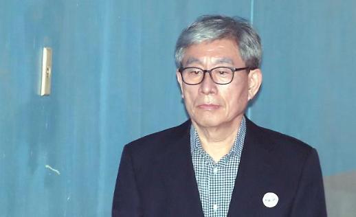 검찰, 원세훈 전 국정원장이 해외 빼돌린 200만 달러 전액 환수