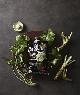 삼광 생와사비, 벨기에 국제 식품 품평회 iTQi 3년 연속 수상
