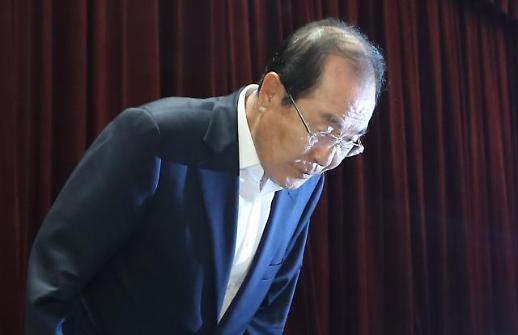 한국콜마 제품은? 이니스프리·토니모리·미샤 등…윤동한 회장 사퇴에도 '불매' 여전