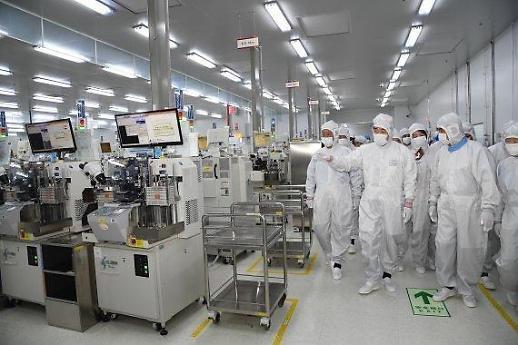 박재근 교수 닛케이 삼성전자 반도체소재 벨기에 조달 보도 오보
