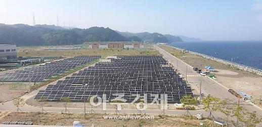남부발전, 주민참여 태양광 2단계 준공