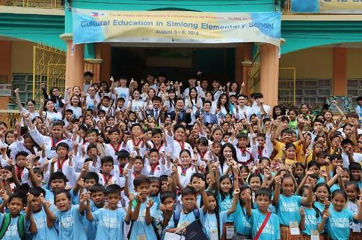 포스코건설, 5~10일 필리핀서 한국문화 교류 활동 전개