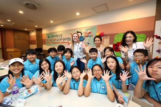 대우건설, 임직원 자녀 30명 대상 주니어 영어캠프 진행