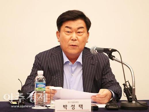검찰, '불법 선거운동' 박성택 전 중기중앙회장에 징역 2년 구형