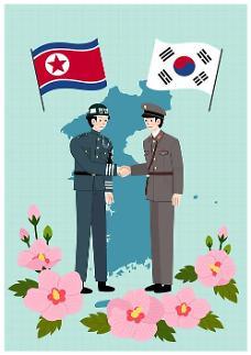 남북한주민왕래보험 아시나요?…남북관계 따라 판매실적 널뛰기