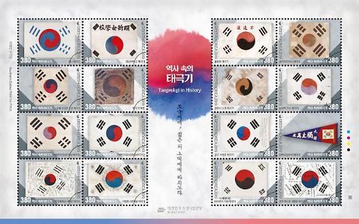 우본, 74주년 광복절 기념 역사 속의 태극기 기념우표 발행