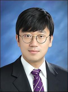 문체부, 게임물관리위원회 위원에 박병훈 변호사 위촉