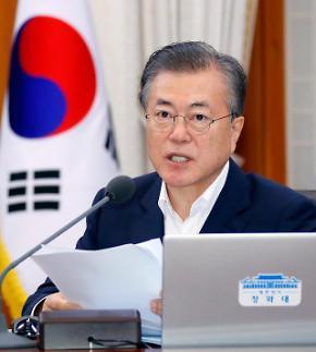 국가핵심기술 관리 대폭 강화…해외유출 시 3년 이상 징역