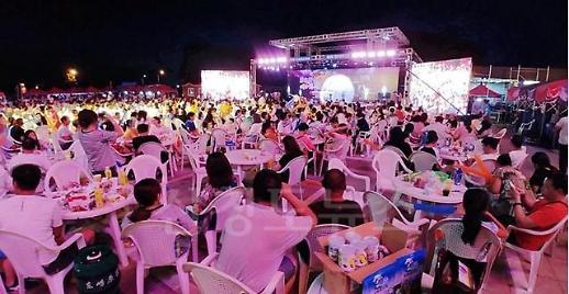 [영상산동성] 중국 칭다오서 '제6회 한중치맥축제' 성료