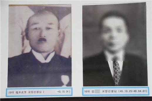 칼 찬 교장·향나무·친일파 작곡 교가…교육계, 일제 잔재 청산 나서