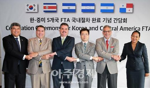 한-중미 FTA 10월 1일 발효 추진…중미 5개국과 경제·통상 관계 강화 논의