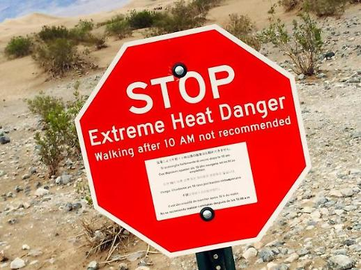 美 남동부 체감기온 49도 살인적 폭염 강타