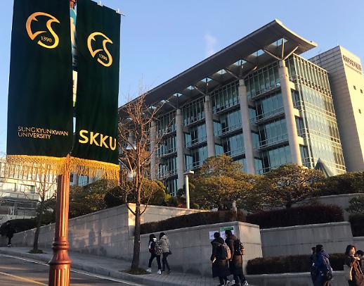 성균관대, 일본 수출규제 대응한다…'SKKU 기술혁신자문단' 출범