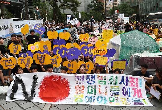 '위안부 수요시위' 오늘 1400번째 집회…일본 등 10개국 동시개최