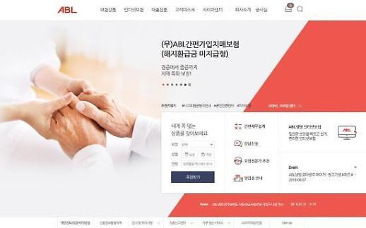 ABL생명, 3년 연속 홈페이지 웹접근성 품질인증마크 획득