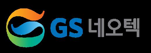 GS네오텍, 'G-서밋 코리아 2019' 플래티넘 스폰서로 참여