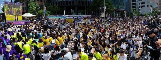 [1400차 위안부 수요시위] 2만여명 옛 일본대사관 집결...1500차 없길