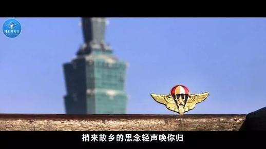 유엔, 트위터 대만=중국의 성(省)…거센 반발 받아
