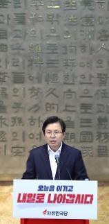 황교안 자유한국당 대표, 광복절 메시지는?
