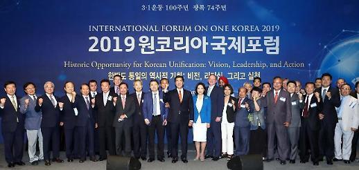 짐 플린 한반도 통일, 한국의 노력과 역할 중요…세계는 지원 아끼지 말아야