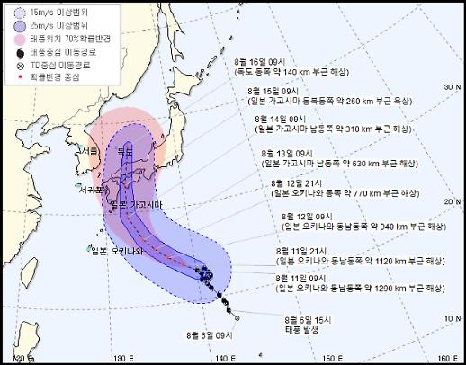 10호 태풍 '크로사' 내일부터 국내에 영향…중대본 1단계 가동
