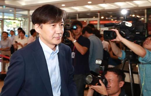 조국 법무부 장관 후보자, 재산 56억 신고…배우자 재산 38억