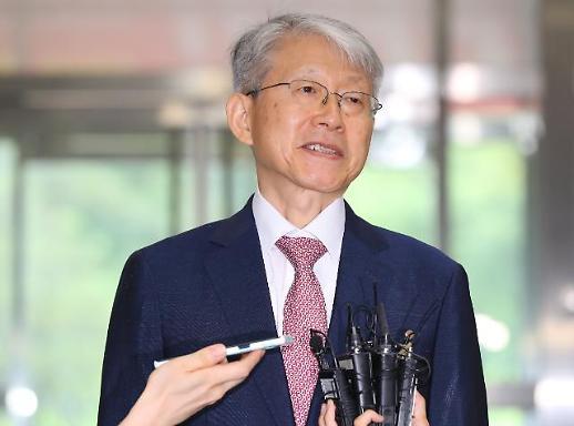 최기영 과기장관 후보자, 재산 106억 신고…ICT 경쟁력 높일 적임자