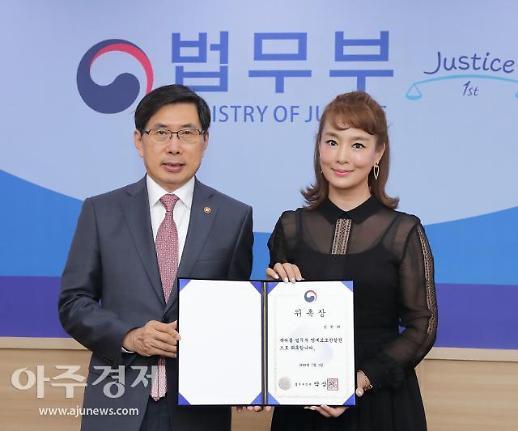 """김원희 '명예보호관찰관' 변신…""""보호관찰 청소년 재범방지에 도움"""""""