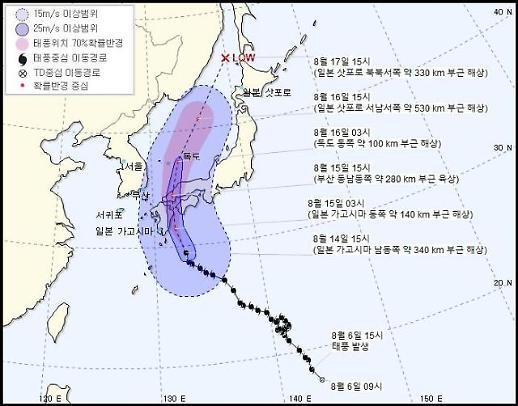 태풍 크로사 광복절인 15일 일본 가고시마-부산 지난다