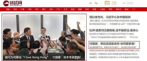 中관영언론, 홍콩 시위대에 폭행당한 기자 영웅화...진짜 사나이