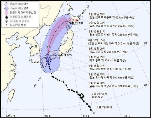 태풍 크로사 실시간 위치…곧 히로시마 상륙, 독도 영향권
