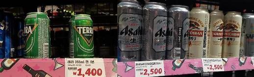 불매운동 효과봤다…승용차·맥주 등 日소비재 수입 13.8%↓