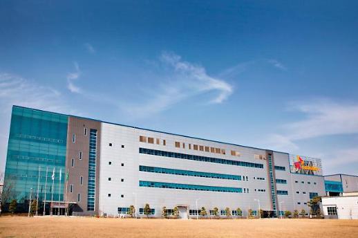 SK이노베이션, 국내 기업 최초로 그린 론 조달 성공