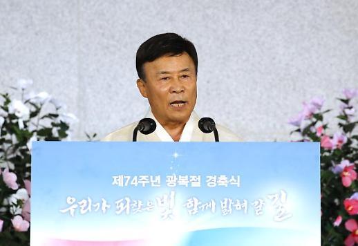 """김원웅 광복회장 """"日경제보복, 친일정권 다시 세우려는것"""""""