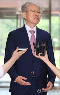 최기영 과기정통부 장관 후보자, 서초구 아파트 2채 등 106억원 재산 신고