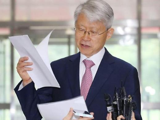 최기영 과기정통부 장관후보자 부실학회 논문 발표 논란