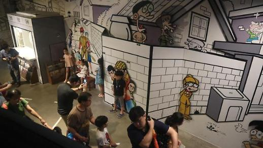 [김호이의 사람들] 국내최고의 만화가부터 태극기 든 가오나시까지 부천국제만화축제 가보니