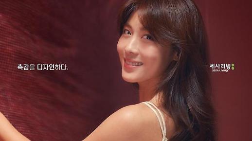 세사리빙, 가을·겨울 신규 광고 론칭·신제품 출시
