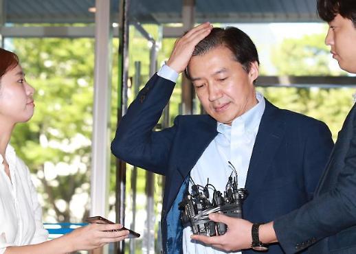 """조국 """"사모펀드 투자약정, 합법적 투자…현재 손실"""""""