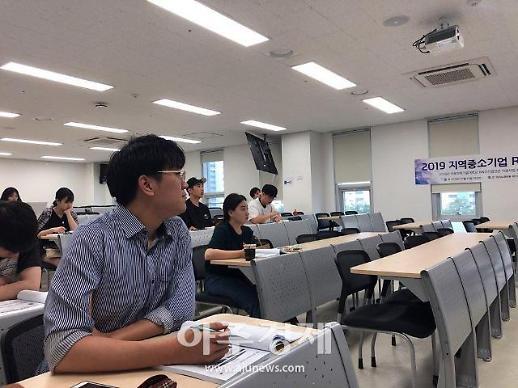 서울과기대, 'R&D산업인턴'으로 학생-기업 매칭…산학협력 ↑