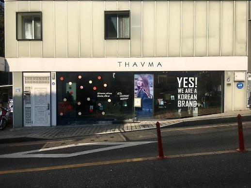 """토종 브랜드 '타마'…""""우리는 한국 브랜드입니다"""""""
