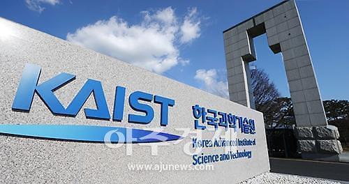 KAIST, 신한금융그룹과 'AI 금융 연구' 산학협력 MOU 체결