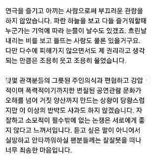 손석구, 연극 프라이드 부끄러운 관람 NO…강한나·오혜원은 왜 사과?